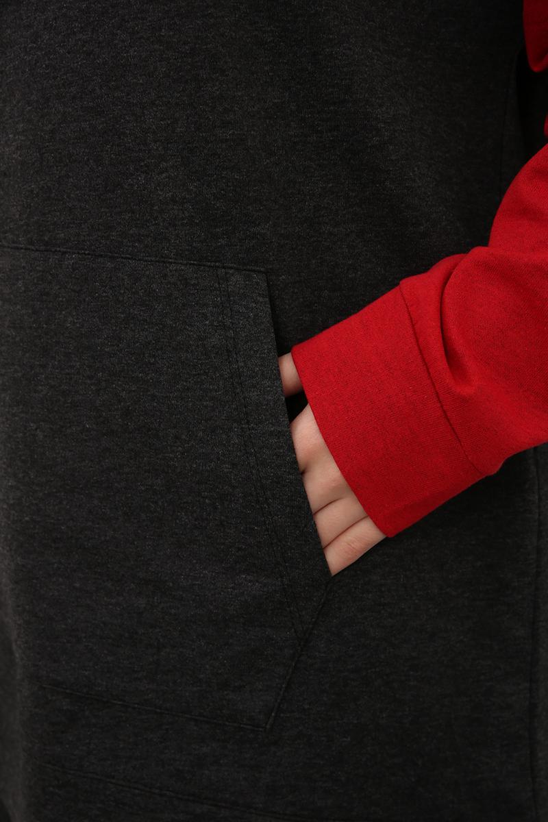 Baskılı İki Renk Sweatshirt