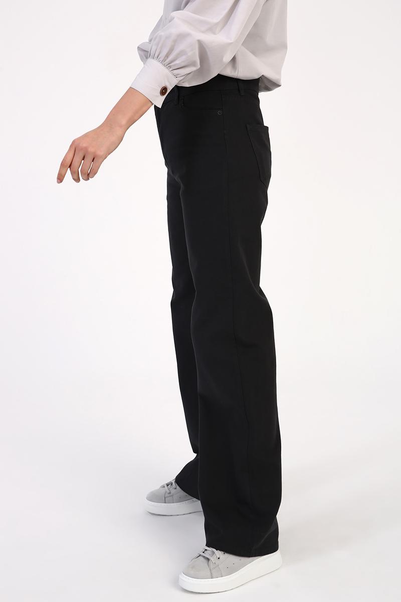 Cepli Yüksek Bel Pantolon