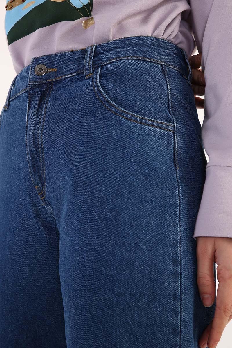 Culotte Kot Pantolon
