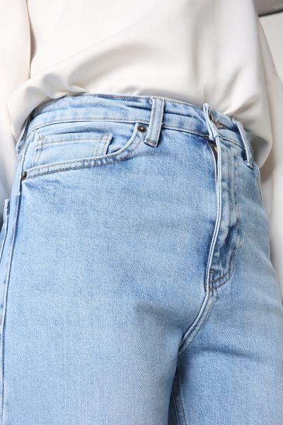 Püsküllü Denim Pantolon