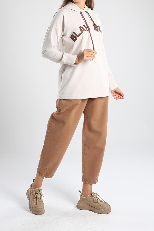 Kapüşonlu Nakışlı Sweatshirt