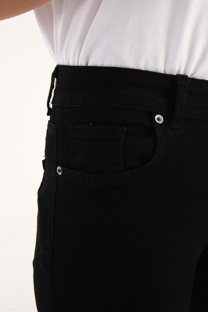 Dar Paça Kot Pantolon
