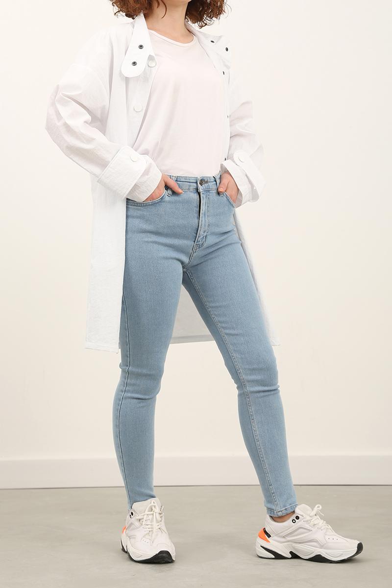 Yarece Dar Paça Yüksek Bel Pantolon